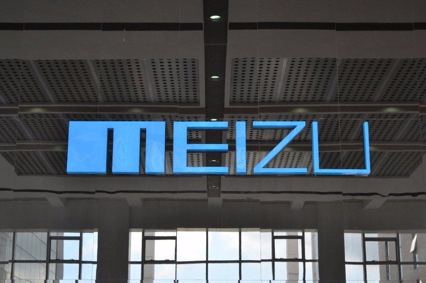 Платежную систему Meizu Pay скоро будут публично тестировать
