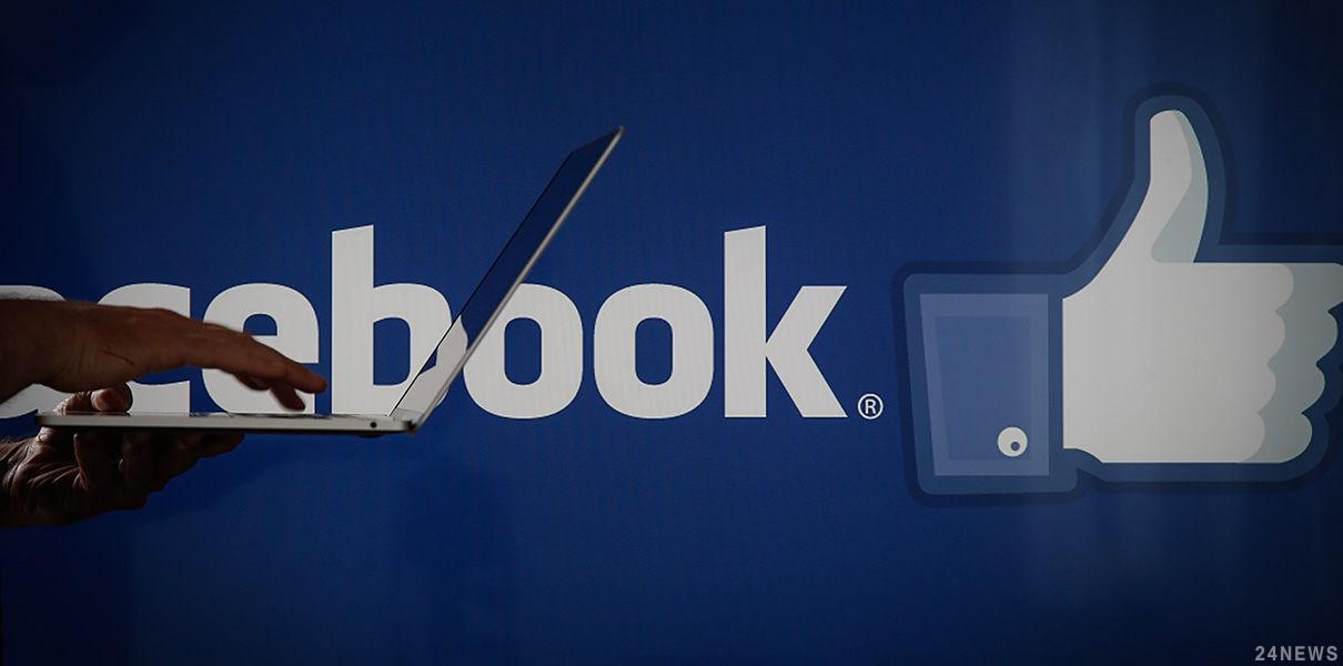 «Фейсбук» борется с террористами при помощи искусственного интеллекта