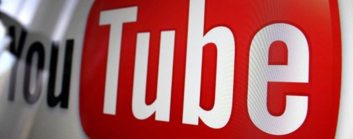 YouTube примет активные меры по борьбе с террористами
