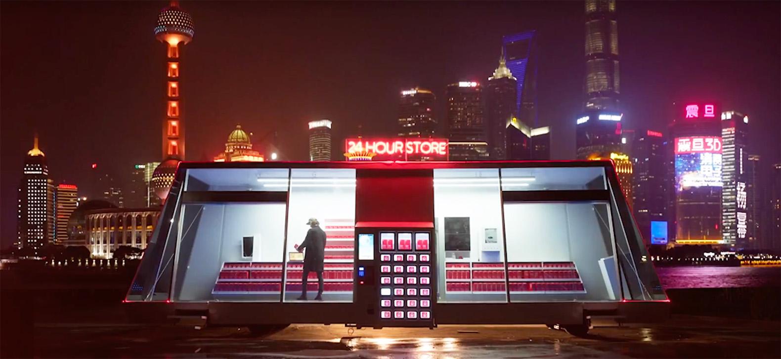 В китайском кампусе заработал «беспилотный» минимаркет