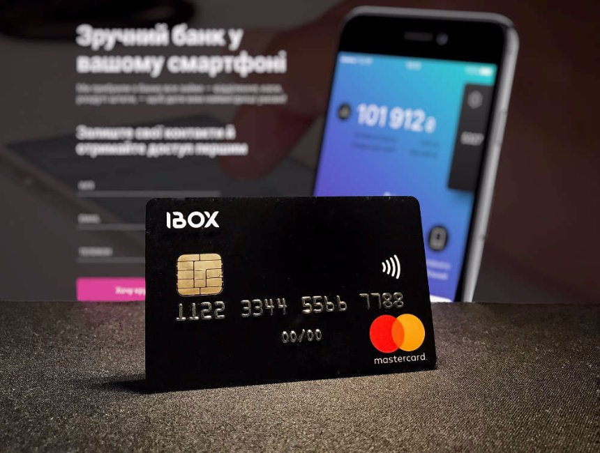iBox Bank выпустит для украинцев новую бесплатную карту, которой можно будет расплатиться бесконтактным способом
