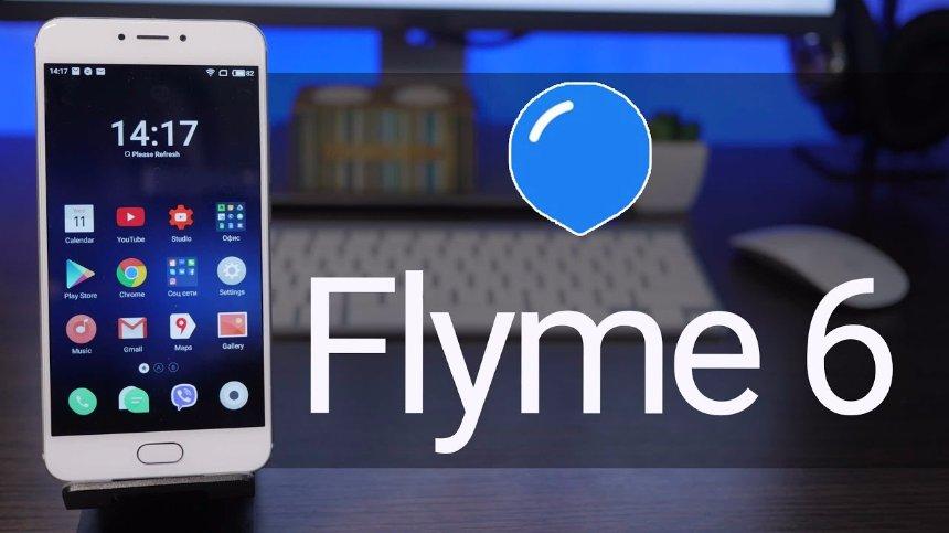Прошивка Flyme 6 от Meizu тепер доступна для смартфонов Samsung