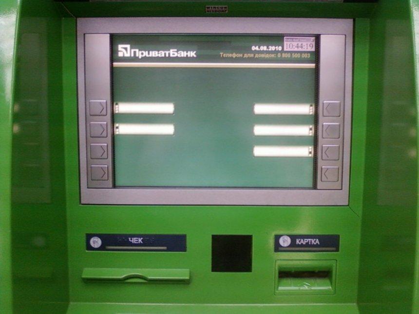 Приватбанк запустил возможность оплаты коммунальных услуг через банкомат