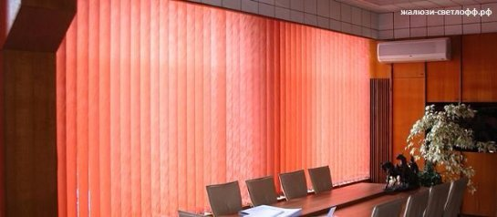 Солнцезащитные системы для дома и офиса в Омске