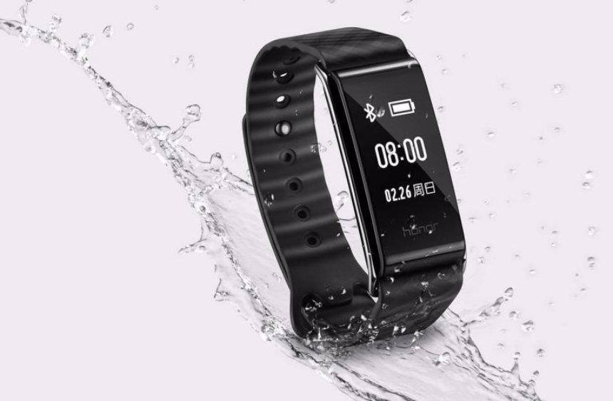 В Huawei презентовали новый фитнес-браслет