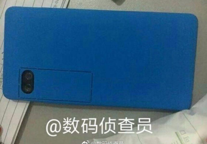 Специалисты узнали детали оновом Meizu Pro 7 пошпионским снимкам