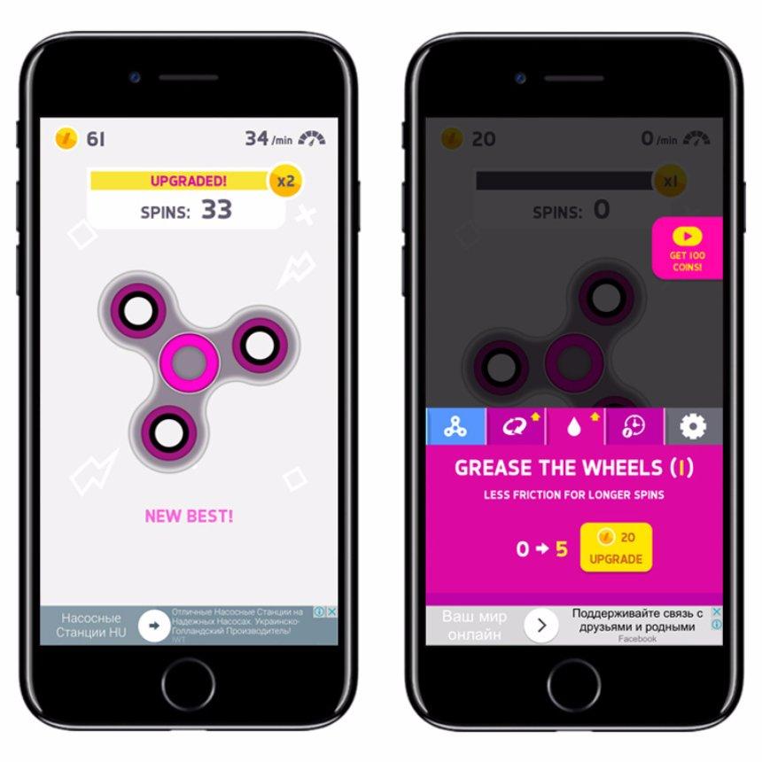 Игры    Приложение Finger spinner: хайпанули и облажались   3-12