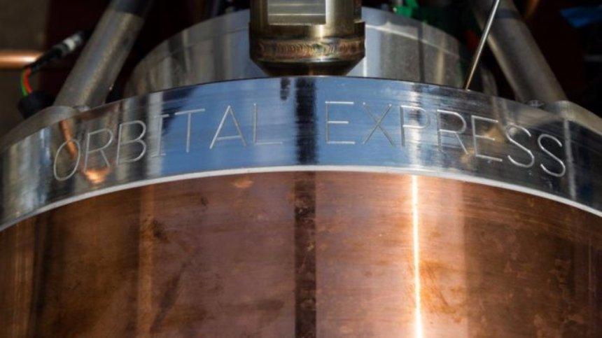 В Шотландии построят гигантский космодром