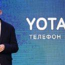 «Русский iPhone»: каким будет новый YotaPhone 3