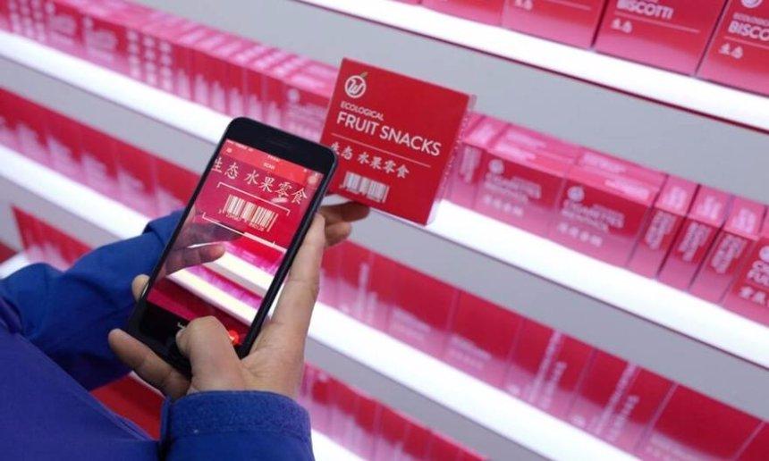 В Китае открыли магазин, в котором нет ни одного сотрудника