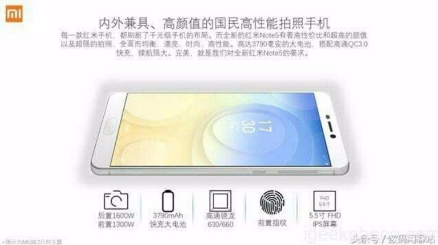 В Сеть выложили фото и характеристики нового Xiaomi Redmi Note 5