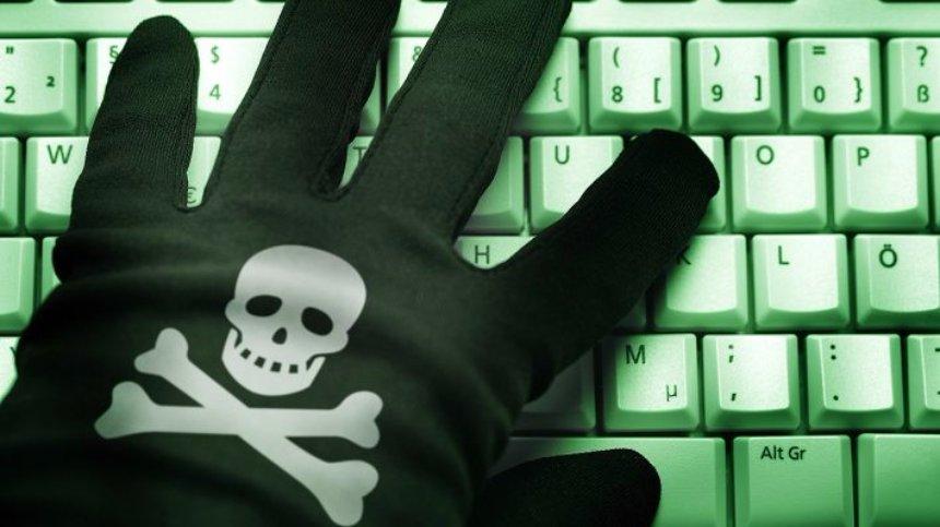 В Украине распространился новый вирус BankBot