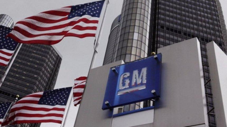 На заводе General Motors в США случился взрыв