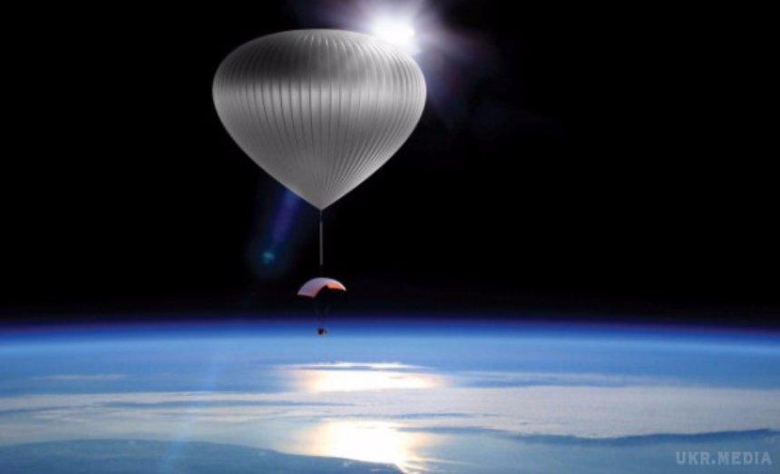 Испания отправит туристов в космос на воздушном шаре