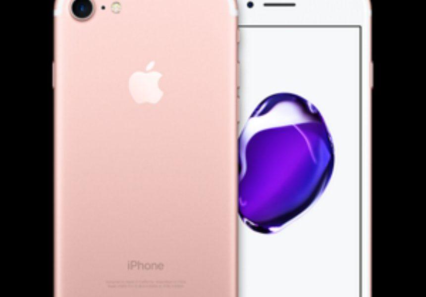 Специалисты выбрали три телефона, которые неуступят iPhone 7
