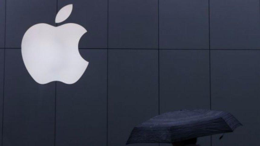 Apple выплатит 500-миллионный штраф