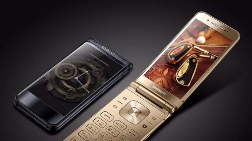 Samsung выпустит еще одну мощную раскладушку