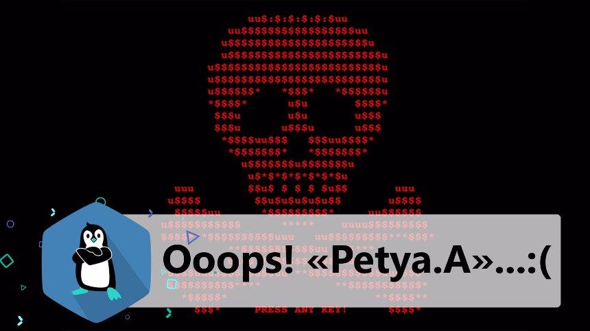 Эксперты: почему вирус Petya поставил Украину на колени и что делать государству
