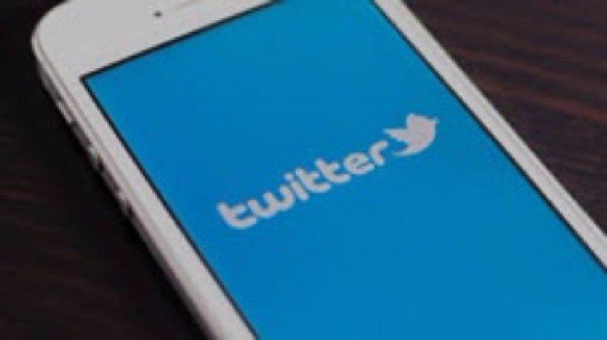 Twitter поможет полиции определить потенциально опасные события