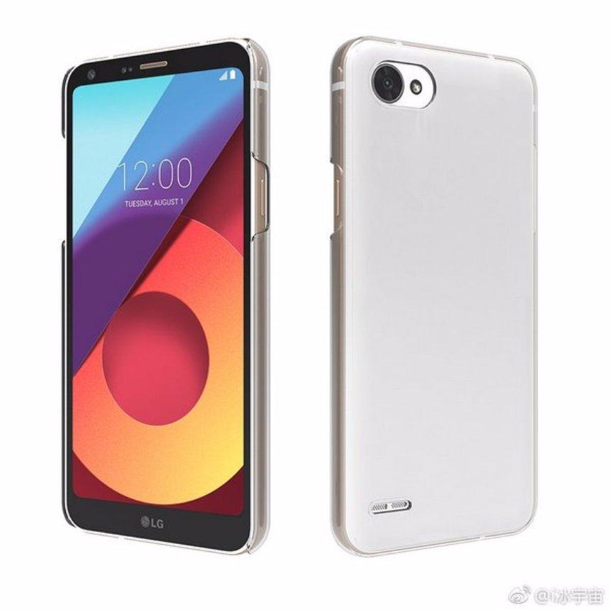 LG G6 mini не получит сканер отпечатков пальцев