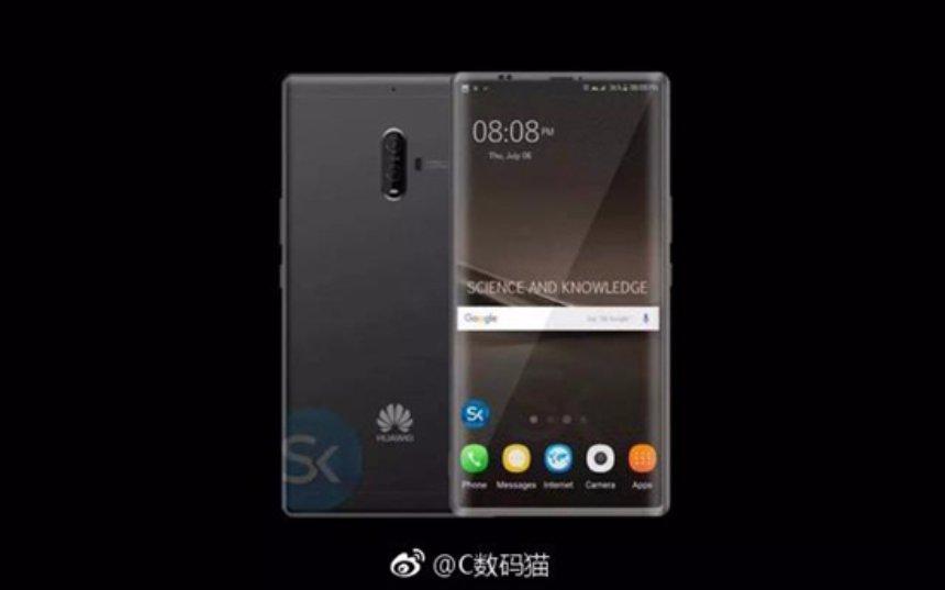 Появилась утечка данных о мощном фаблете Huawei Mate 10
