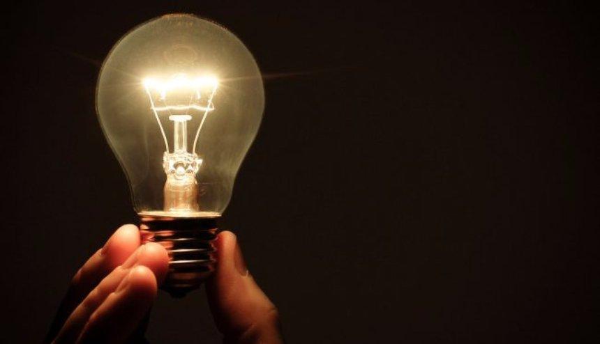 Ученые создали для борьбы с депрессией лампу