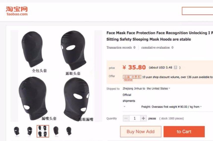 Китайские производители предлагают маски для защиты лица владельцев  iPhone X
