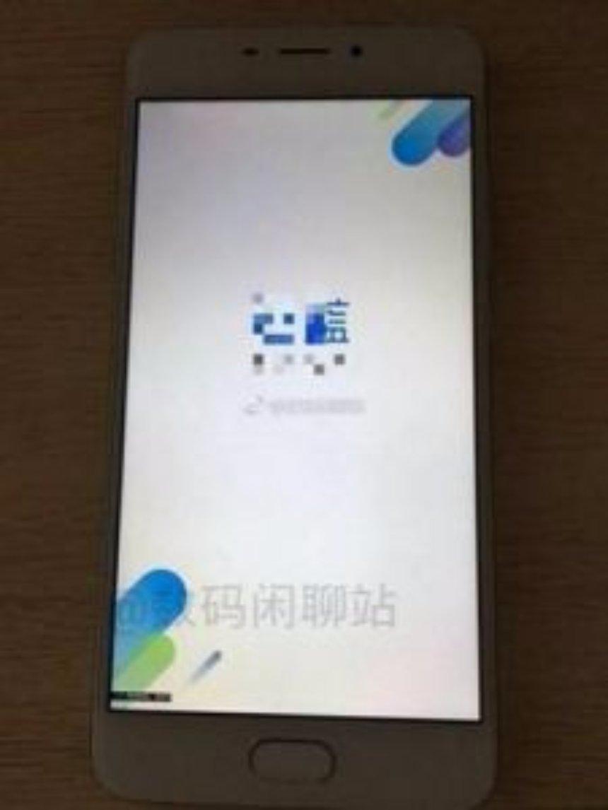 Появились первые снимки нового бюджетного смартфона Meizu M6