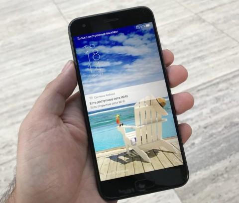 ASUS ZenFone 4: все особенности и характеристики