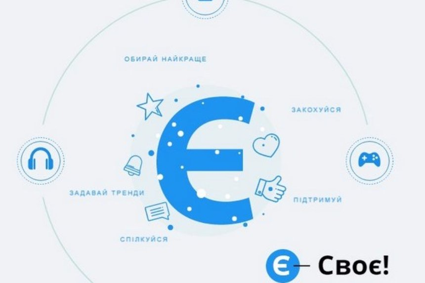Вгосударстве Украина обещали сделать соцсеть-конкурента фейсбук