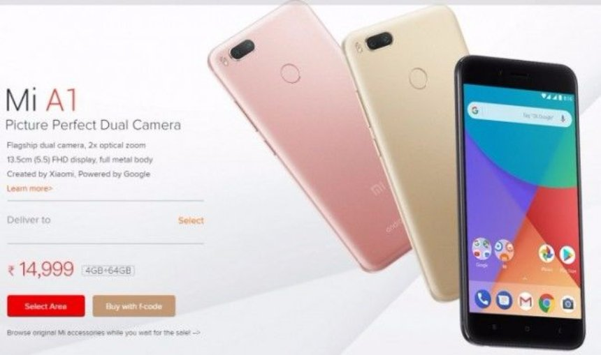 Стартовали продажи нового флагманского смартфона Xiaomi Mi A1