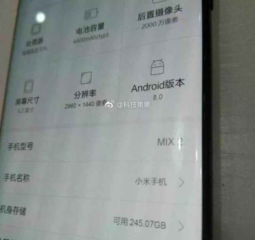 Стали известны основные технические характеристики Xiaomi Mi Mix 2