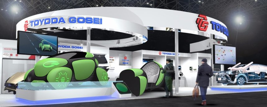 В Токио представили концепт резинового автомобиля