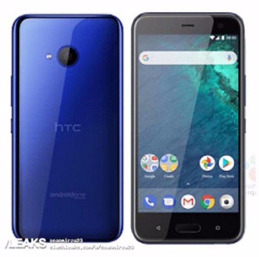 Появились новые рендеры смартфона HTC U11 Life в голубом цвете