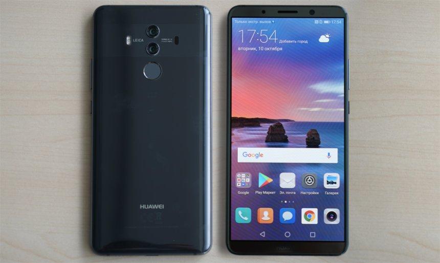 Стали известны подробные характеристики нового Huawei Mate 10