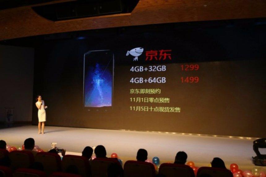Представлен новый смартфон Philips X596