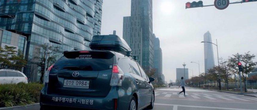 В Южной Корее постоят город специально для тестирования беспилотников