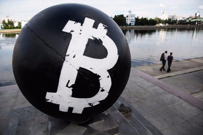 В России могут ввести налог на майнинг