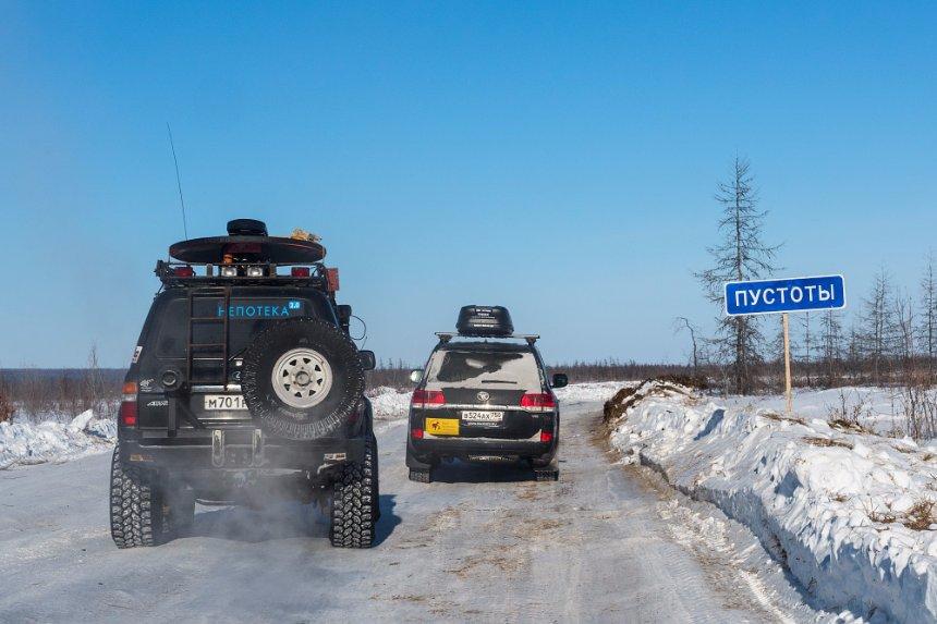 Тюменские ученые создали материал, подходящий для строительства дорог в Арктике