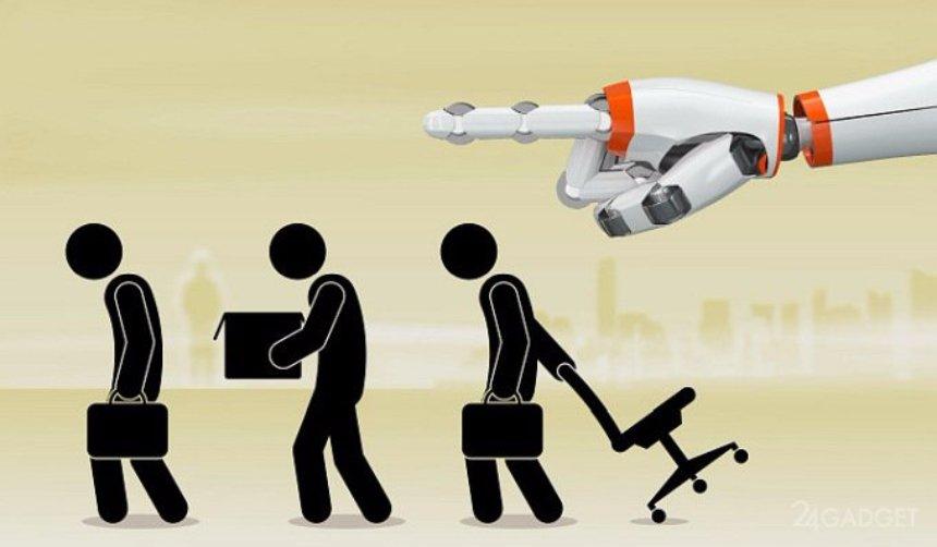 Из-за роботов в Японии без работы останется 30 тысяч человек