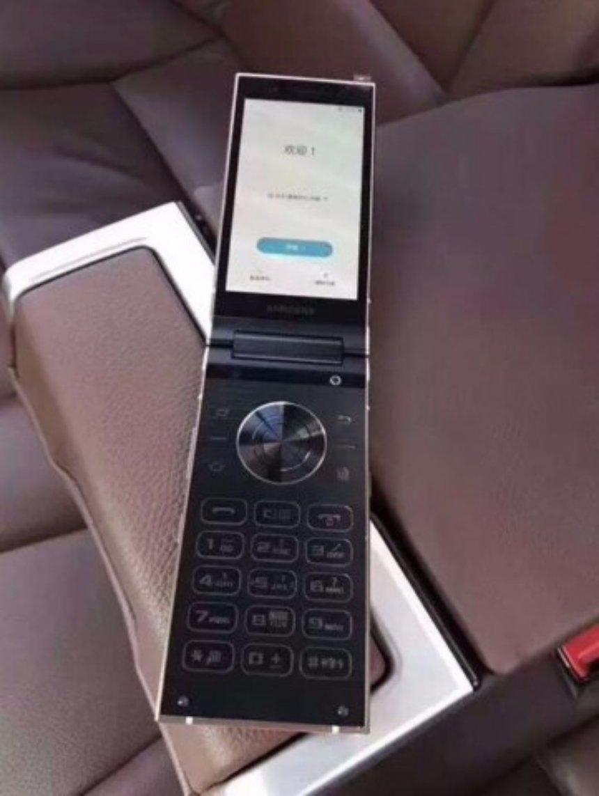 Появились все характеристики нового смартфона Samsung на Snapdragon 835
