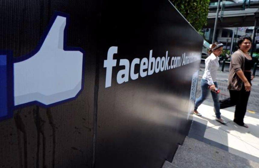В Фейсбук заблокируют недобросовестных рекламодателей