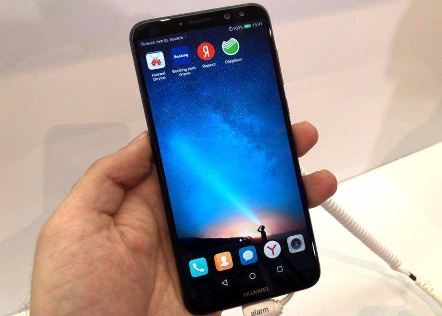 Huawei представила недорогой безрамочный смартфон