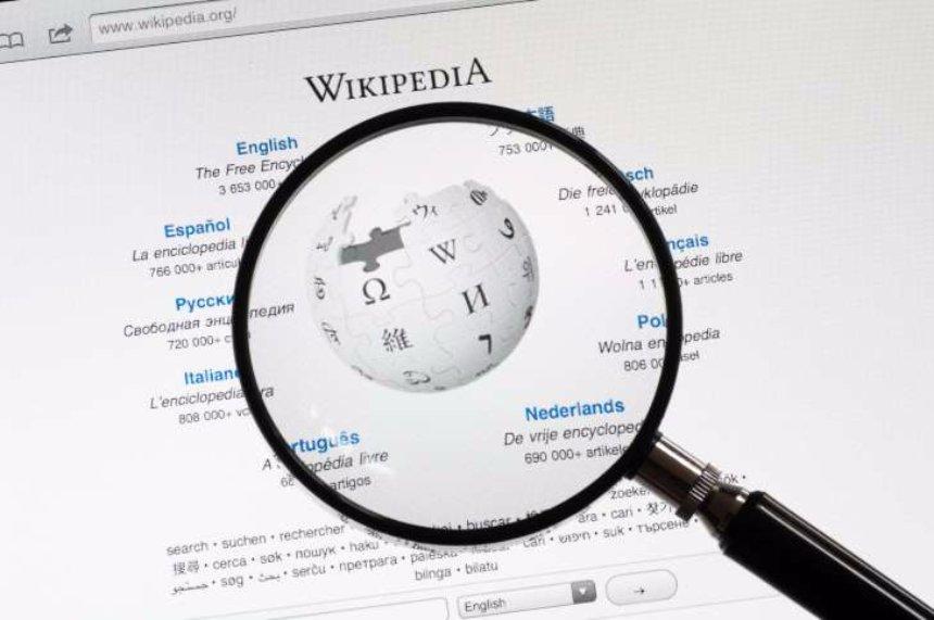 Эксперт по безопасности создал неофициальную Википедию