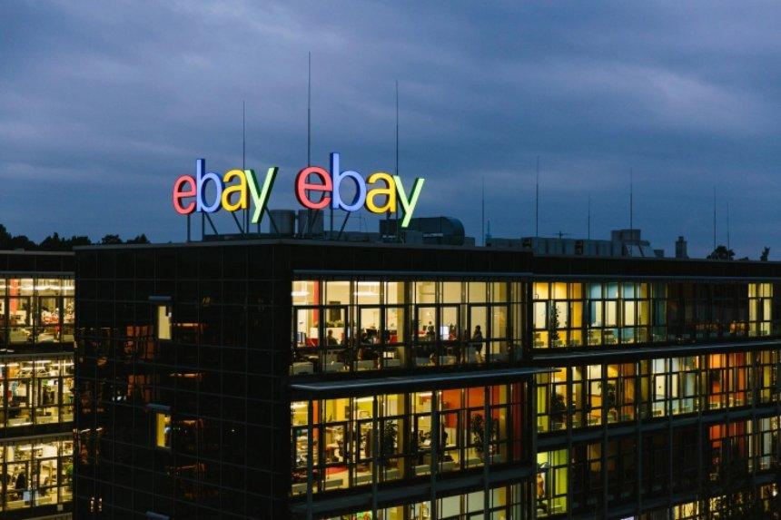 Ebay: кибер-понедельник удался