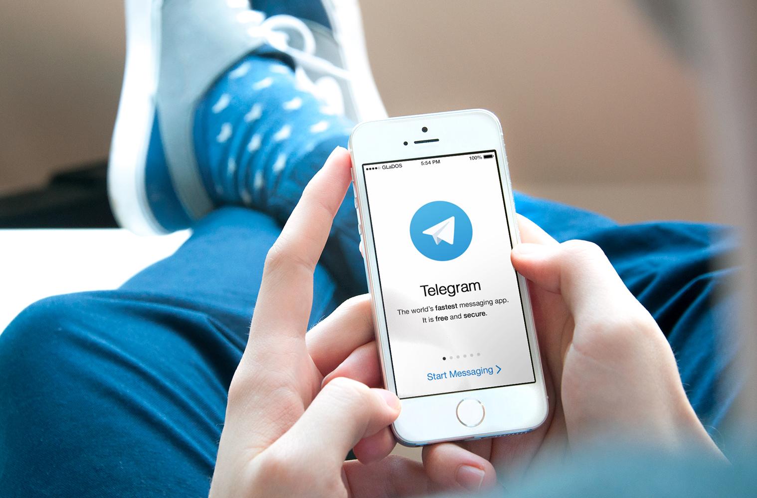 Telegram для ценителей удобства