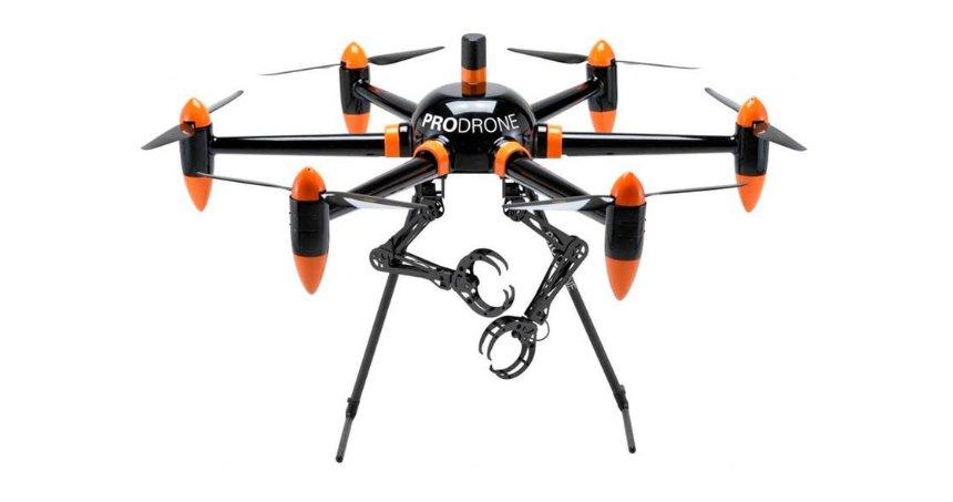 Полиция Великобритании сможет совершать захват дронов
