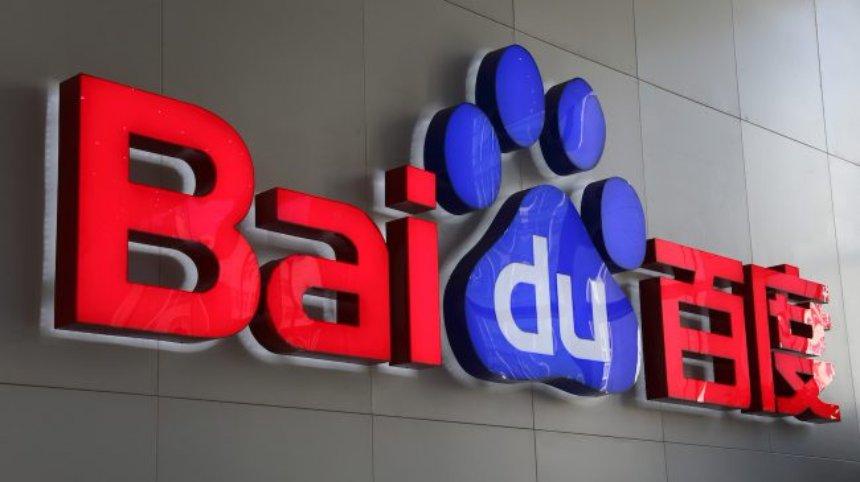 Baidu собирается построить фантастический город