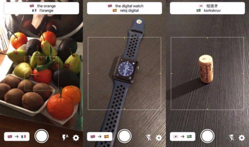 Создано приложение, которое может распознавать предметы и называть их на разных языках