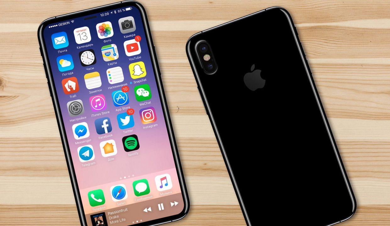 Десятая модель айфона по экономной цене